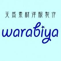 warabiya