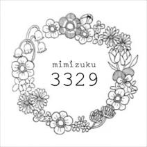 3329-mimizuku