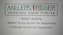ANGLER'S TRIGGER