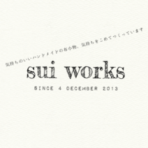 sui works