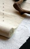 日本の布の衣