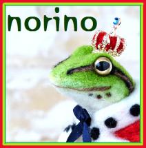 norino