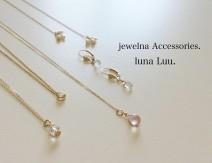 jewelna