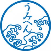 鎌倉うみへん