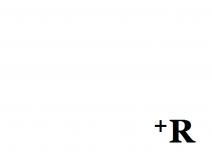 ⁺R(プラスアール)