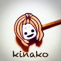 kinako