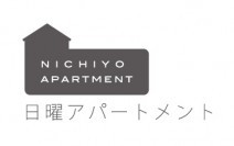 nichiyoapartment