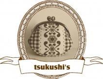 tsukushi's