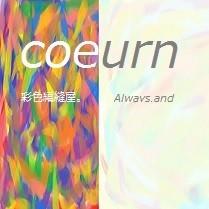 coeurn(クールン)