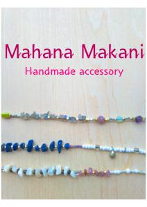 MAHANA MAKANI