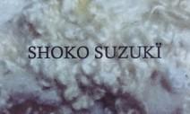 羊品工房 shokosuzuki