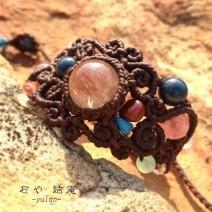 石や 結庵 -yuian-