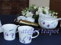 atelier teapot