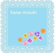 hana-mizuki