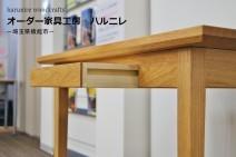 家具工房ハルニレ