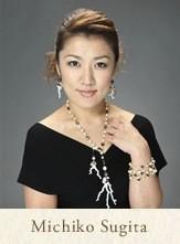 Michi jewellery