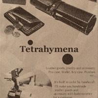 Tetrahymena