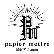 紙ピアス.com