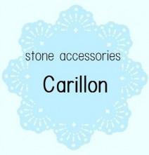 Carillon かりよん