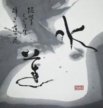 太田千代子