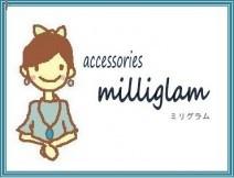 milliglam ミリグラム