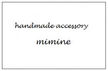 mimine