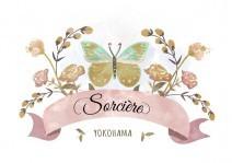 Sorciēre