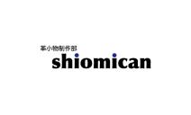 shiomican