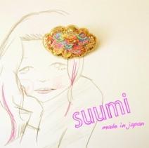 suumi