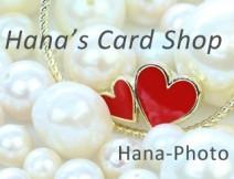 Hana-Photo