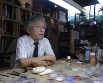 土田善太郎