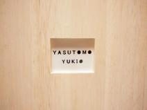 YASUTOMO YUKIO
