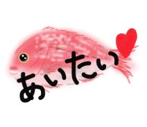 Wakai Shibano