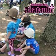 【暁akatsuki】