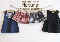 nature-mama
