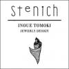 Stenich