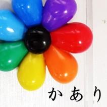 kaari-color