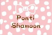 Ponti Shamoon
