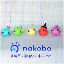 nakobo