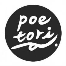 poetoria