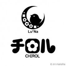 CHIROL+Lu*Na