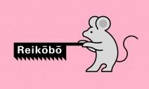 Reiko_bo