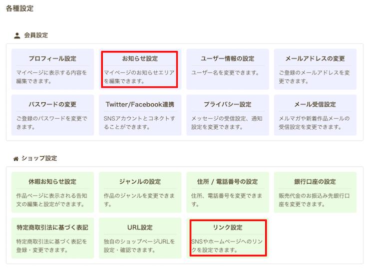 ハンドメイド通販 iichi(いいち) (15)