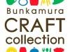 SHIBUYA CRAFT ARTS / bunkamura craft collection