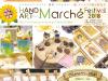【出展者募集】東京真夏の祭典 HAND ART Marche Festival 2018