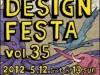 international art design festa vol.35