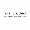 folk product x 生地織元