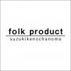 folk product x 神田紙器製造所