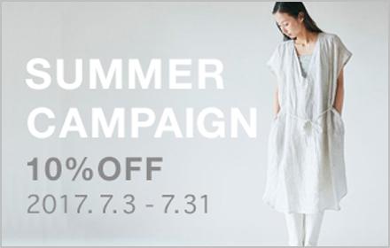 夏のキャンペーン実施中【10%OFF割引券プレゼント】