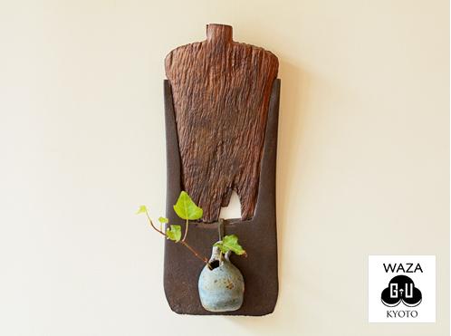京都に息づく手仕事を世界に伝える京のクラフトショップ、ギャラリー WAZA GU。